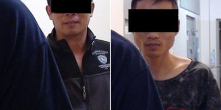 """W """"jajku z niespodzianką"""" trzymali metamfetaminę. Policja zatrzymała obywateli Wietnamu"""