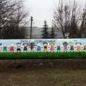 Zniszczony przez wandali mural. Fot. Profil społecznościowy serwisu targowek.info