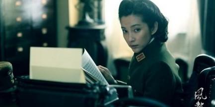 Za darmo: Przegląd Filmów Chińskich