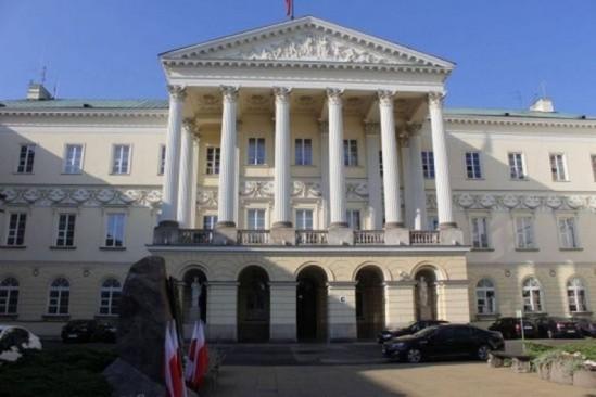 Siedziba warszawskich urzędników przy placu Bankowym Fot. WawaLove.pl