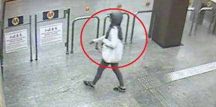 Policjanci szukają tej kobiety. Poinformowała ich o tragicznym wypadku