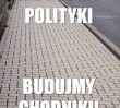 Nowa ul. Targowa - dla pieszych czy samochodów?