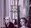 """Cykl Filmowy """"Historia Kina"""" w czwartki w BUW-ie"""