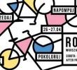 Rowelove - mini święto rowerów w Warszawa Powiśle