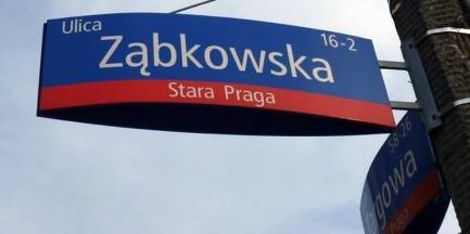 Przypominamy: kolejny weekend Festiwalu Otwarta Ząbkowska