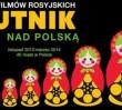 Sputnik to pierwszy festiwal, który swoje otwarcie ma w... kosmosie!